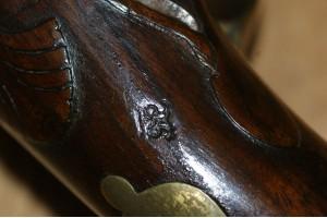 A Very Rare Royal Horse Guards British Military Flintlock Pistol