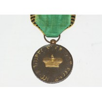Saxe-Gotha Altenburg Waterloo Medal, 1815